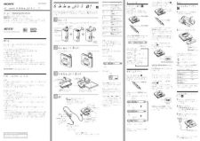 Buy SONY MZ-N710 OPERATION MANUAL by download #128968