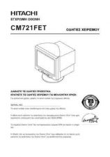 Buy Sanyo CM721FET DE Manual by download #173545