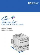 Buy HP COLOR LASERJET 4500, 4550 by download #147509