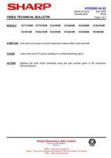 Buy Sharp VCH88HM-020 Service Schematics by download #158651