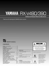Buy Yamaha RX-V2700 U Bookmark Owners Manual User Guide Operating Instructions by d