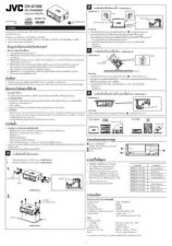 Buy JVC 49776ITH Service Schematics by download #121113