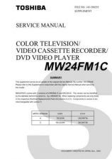 Buy TOSHIBA MW24FM1C SUPPLEMENT Service Schematics by download #160310
