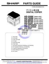 Buy Sharp AR120E-150E SM GB Manual by download #179326