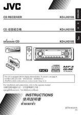 Buy JVC 49839ICH Service Schematics by download #121516