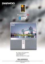 Buy DAEWOO DSJ6000LN BROCHURE2 Manual by download #183997
