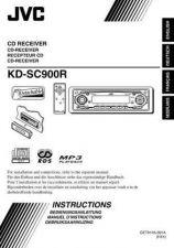 Buy JVC 49829INL Service Schematics by download #121461