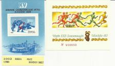 Buy 1988 Russia Hockey Souvenir Stamp Sheet #5632 and 1980 Olympic Garme Moscow