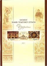 Buy 2011 Ukraine Catalogue UKRPOSHTA ( STAMPS - FDC - CANCELLATIONS )