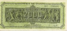 Buy 1944 Greece 2000 Drachma Banknote - Historical WWII Era Currency!