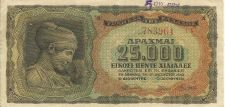Buy Old Rare Note Greece 25.000 Drachmai 1943 Banknote -Historical WWII Era Currency