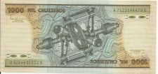 Buy BRAZIL P-201c UNC 1000 CRUZEIROS ND (1985)