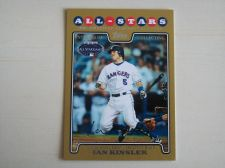Buy 2008 Topps Update GOLD #UH191 Ian Kinsler RANGERS /2008