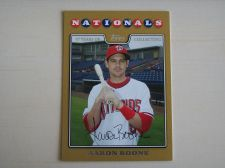 Buy 2008 Topps Update GOLD #UH259 Aaron Boone NATIONALS /2008