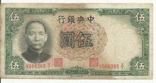 Buy China 5 Yuan 1936 P214 Sun Yat Sen at left