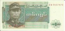 Buy BURMA NOTE 1 KYAT 1972 Note GB5657475