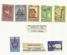 Buy Russia, Archetecture 5 stamps 1968 + Bonus 1968 Commemoratives Stamps 6 varietie