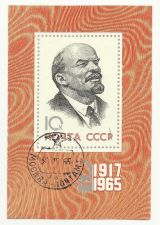 Buy Russia Souvenir Sheet - Lenin 1965