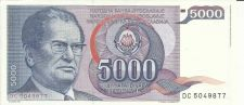 Buy Yugoslavia 5000 Dina Equestrian Statue