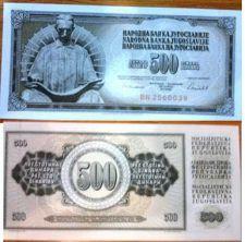 Buy 1986 Mint 500 Dinara Yugoslavia Banknote - Uncirculated