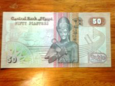 Buy Egypt 50 Piastres Mint 1985-87 Banknote – New Issue Ramsees II