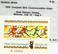 Buy 1980 Russia #B106 Mint Stamp Sheet 22nd Olympic Games