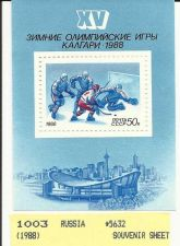 Buy 1988 Russia Hockey Souvenir Stamp Sheet #5632