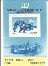 Buy 1988 Russia Hockey Souvenir Stamp Sheet #5632
