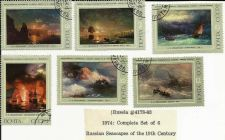 Buy 1974 Russian Seascapes Hovhannes Aivazovsky set of 6 #4