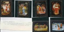 Buy 1977 Fedoskino Folk Tale Painting Russia Stamps #4554-9