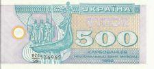 Buy Ukraine 500 Karbovantsiv 1992 - Eastern Bloc Note!