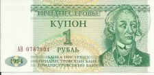 Buy Transdniestria 1 Ruble 1994 - Uncirculated and Crisp Notes!