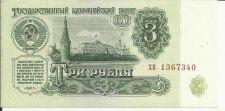 Buy Russia 3 Rubles 1961