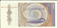 Buy World Paper Money - Myanmar 50 Pyas @ Crisp UNC