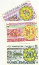 Buy 5, 10,,20 TIYIN Banknote SET KAZAKHSTAN 1993 UNC