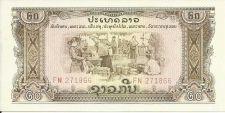 Buy Laos 20 Kip c1978 Bank Note Paper Money UNCIRCULATED