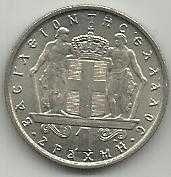 Buy 1966 Greek 1 Drachma World Coin - Greece