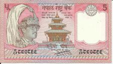 Buy NEPAL 5 Rupees Banknote World Money UNC Currency Asia Note BILL pick 30a 1987