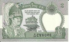 Buy NEPAL 2 Rupees Banknote 1981