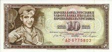 Buy YUGOSLAVIA 10 Dinara 1978 Banknote P-82 - Steel Worker
