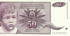 Buy Yugoslavia 50 Dinara - 1990 BN-27