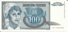 Buy Yugoslavia 100 Dinara - 1992 P-112 Banknote AE7484658