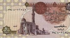 Buy Egypt 1Pound 1978-85 banknote P-46 Mosque of Sultan Quayet Bey at center