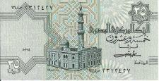 Buy Egypt 25 Piastres 1981 banknote P33B