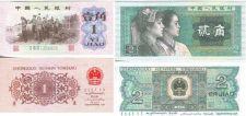 Buy 1937 China 1 Jiao and 1980 China 2 Jiao Note