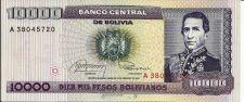 Buy Bolivia 10000 Pesos 1984 Banknote A38045720 UNC P-169