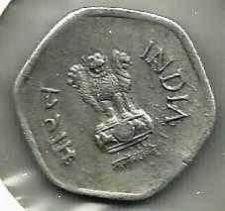 Buy 1986 India 20 PAISE