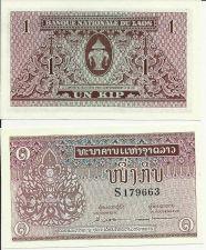 Buy Laos 1 Kip (2) Lot of 2 uncirculated notes