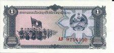 Buy LAOS - 1 KIP 1979 UNC - P 25