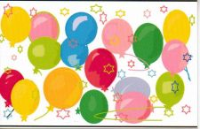 Buy Festive Balloons Greeting Card